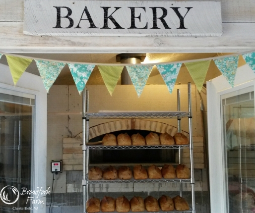 web-bakery-door